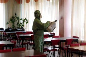 ДЕЗИНФЕКЦИЯ ТОЧЕК ОБЩЕПИТА В Балаково